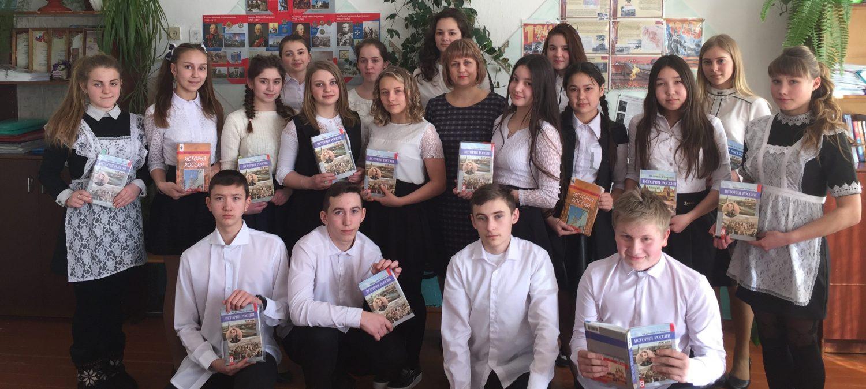 Сайт учителя истории и обществознания Сулековой Ирины Александровны